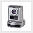 HD conference camera